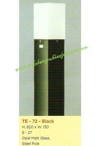 Lampu Buat Taman TE-72 black